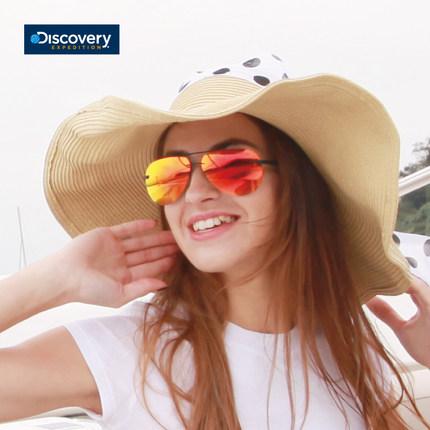 美国探索频道高端户外品牌Discovery 情侣款高清偏光镜太阳镜