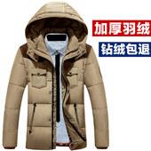 新款男士冬装加厚羽绒服 冬款短款时尚特价清仓羽绒外套男装