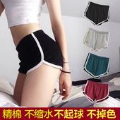 睡裤 显瘦沙滩裤 运动短裤 特价 瑜伽热裤 女装 纯棉休闲健身裤 女AA裤