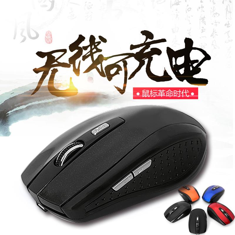 笔记本戴尔女生台式鼠标无线静音无限兼容华硕联想惠普充电无声