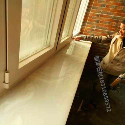 北京定做大理石窗台台面飘窗过门石挡水条背景墙人造石石英石系列