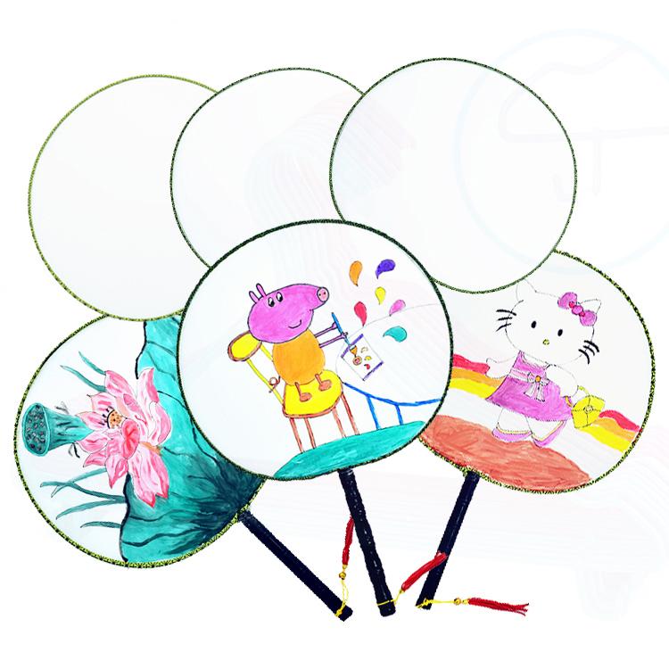 空白扇子diy纸扇儿童绘画涂鸦团扇手绘宫扇幼儿园手工折扇材料图片