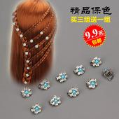 买三送一 简单款盘发水晶蝴蝶豆豆扣发饰水钻发扣小夹子 韩式发夹