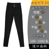 罗马富贵气质款 四面弹加厚不抽丝不亮面高弹力 女裤 拍下79.9元