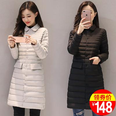 卡韵莉反季轻薄款羽绒服女中长款2017新款韩版修身大码轻薄外套潮