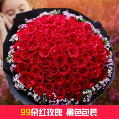 湘潭鲜花店生日表白红玫瑰康乃馨花束礼盒同城速递雨湖区岳塘区