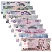样钞全新UNC朝鲜9枚55000元大全套纸钱外国钱钱外钱