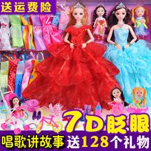 芭芘娃娃套装 大礼盒儿童玩具女孩洋娃娃婚纱公主 智能唱歌眨眼换装