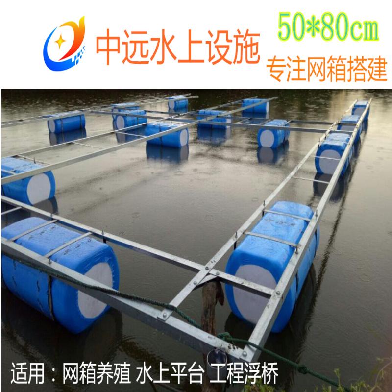 水上平台网箱养殖浮筒实心浮筒浮漂镀胶浮桶50*80包邮