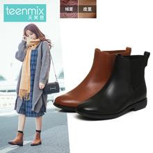 天美意冬专柜同款圆头平底牛皮切尔西靴英伦风女靴短靴6D443DD6