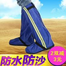 户外沙漠鞋套防沙鞋套防水脚套加长加厚耐磨高筒男女徒步装备