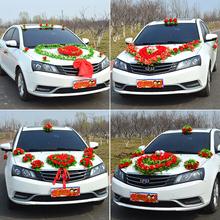 饰套装 拉花婚礼婚庆结婚韩式主副鲜花仿真花车头花布置用品 婚车装