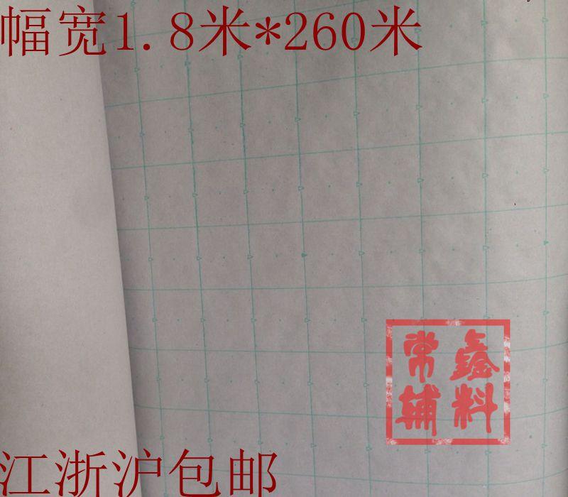 坐标[线条旋转]cad图纸旋转v坐标cad正品坐标旋cad保存jpg少坐标总格式图片
