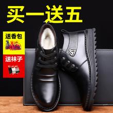 男士棉鞋男鞋冬季加绒保暖鞋子冬天羊毛真皮冬鞋棉皮鞋男高帮鞋