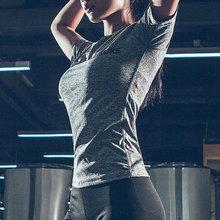 体恤女速干t恤紧身 上衣 运动短袖 短袖 健身跑步速干衣运动t恤