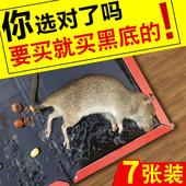 粘鼠板超强力老鼠贴灭鼠抓老鼠夹子药捕鼠器黏老鼠胶沾鼠神器家用