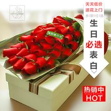 女人节郑州同城生日鲜花速递玫瑰送老师焦作开封南阳洛阳商丘安阳