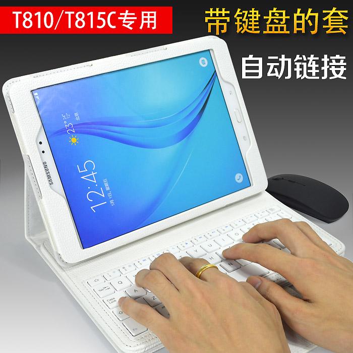 正品[平板电脑壳]苹果平板电脑保护壳评测 三星