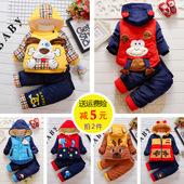 3岁外出服 男童秋冬装 宝宝加绒加厚棉衣服0 婴幼儿童套装 童装