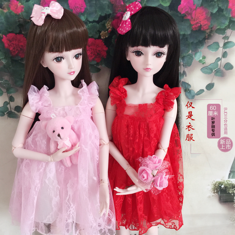 3分bjd娃娃衣服60厘米叶罗丽娃娃娃连衣裙换装配件夜萝莉仙子可穿