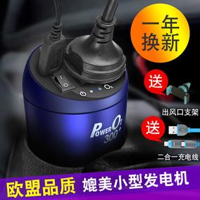 高欣12v转220v车载逆变器 汽车用电源转换器变压器插座 USB充电器