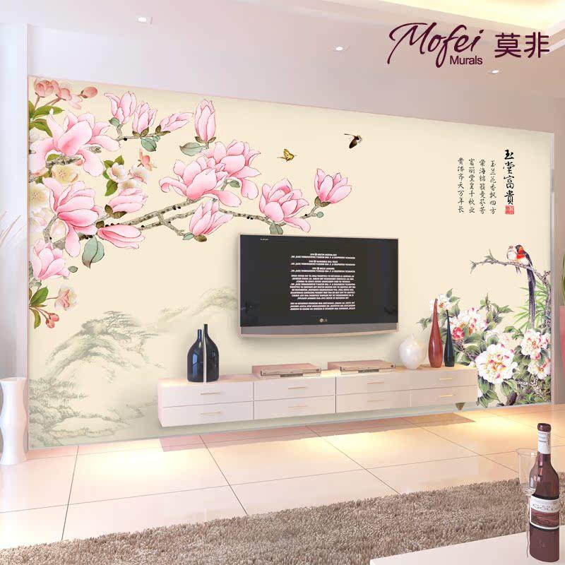 客厅卧室电视背景墙纸无缝壁画3d无纺布壁纸简约中式玉兰墙布壁布图片