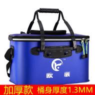 特价包邮加厚eva可折叠鱼桶钓鱼桶装鱼桶鱼护桶鱼箱垂钓钓鱼水桶