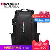 威戈瑞士军刀双肩包男士背包大容量15.6寸电脑包旅行包学生书包