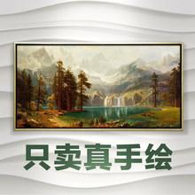 恒美手绘油画定制欧式山水画风景画沙发挂画鹿客厅壁画玄关装饰画