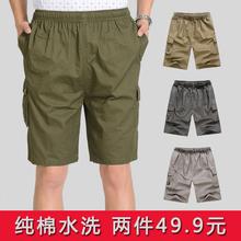 夏装中老年短裤男父亲男式纯棉休闲短裤爸爸装中裤宽松加大大裤衩