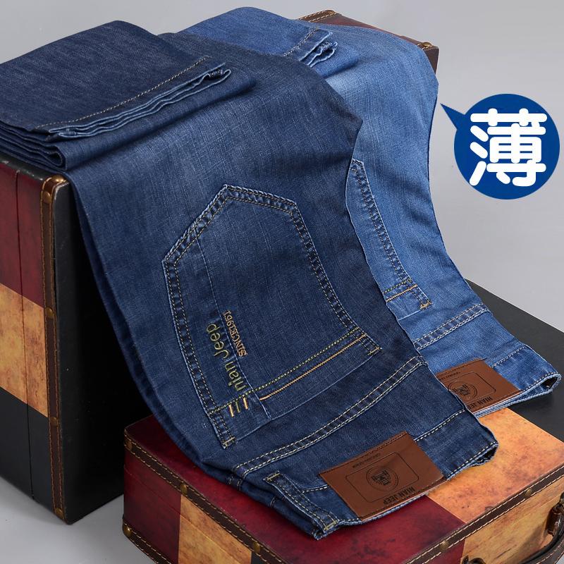 裤子宽松牛仔裤夏季商务中腰男丝棉男青年休闲