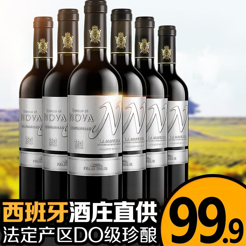 醉梦红酒 西班牙原瓶进口红酒整箱 帕瑞罗银标干红葡萄酒6支装