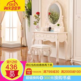 欧式梳妆台卧室简约小户型实木收纳法式迷你化妆桌白