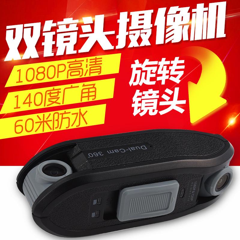 潛水全景旅游防水攝像機水下運動數碼DV鏡頭相機廣角