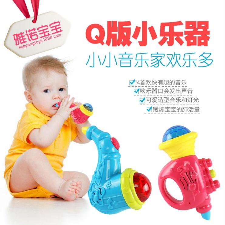 小螺号音乐萨克斯炫彩灯光投影喇叭儿童益智会叫爸爸妈妈乐器玩具