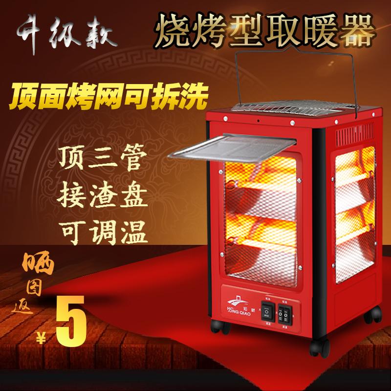 五面取暖器烧烤型小太阳烤火炉家用四面暖脚节能暖风烤火器电暖气