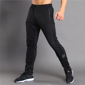 黑色运动裤男小脚显瘦夏薄款足球