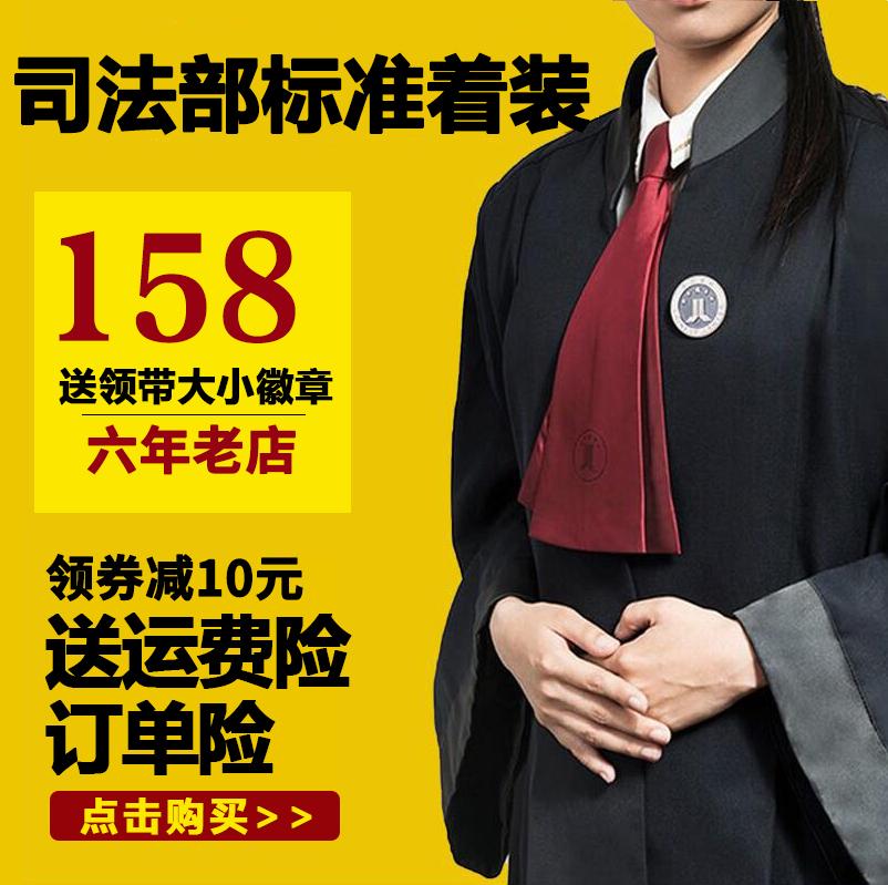 中国律师袍包邮 律协律师服新款男女标准版律师出庭服送徽章领带