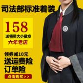 男女标准版律师出庭服徽章领带 律协律师服新款 包邮 中国律师袍
