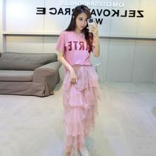 2017春装新款韩版两件套印花字母圆领短袖T恤+网纱蛋糕半身裙女潮