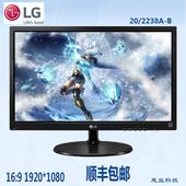 LG 20/22M38A 19寸可壁挂22寸台式电脑液晶LED显示器监控屏幕