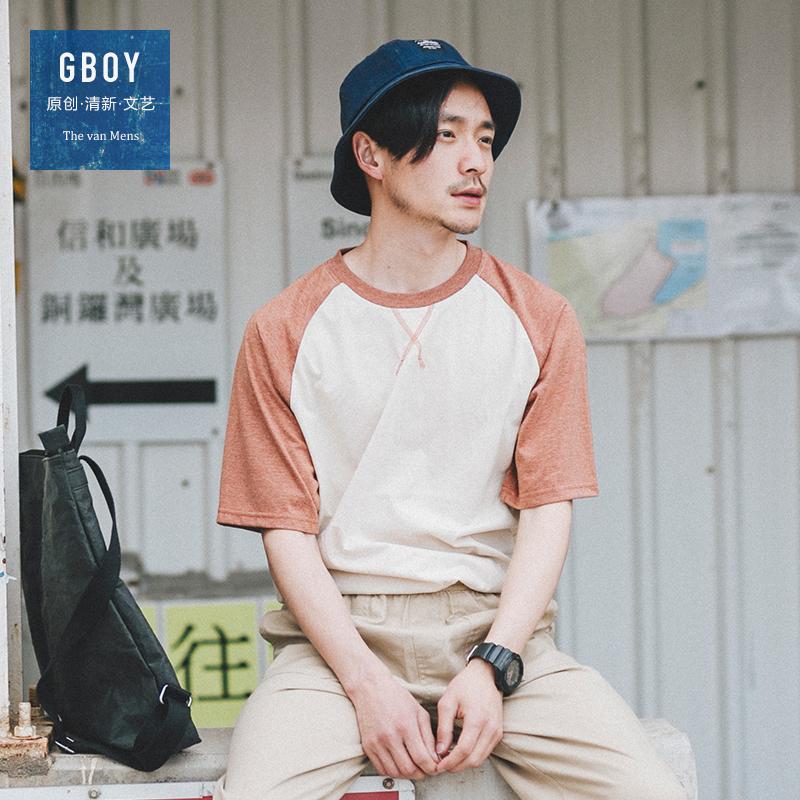 GBOY夏季潮流T恤男短袖日系文艺拼接体恤青年简约复古拼色上衣棉
