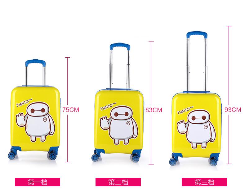 正品儿童拉杆箱登机箱万向轮 可爱旅行箱子卡通行李箱包19寸