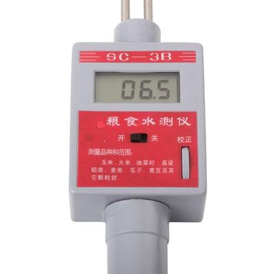 SC-3B型 粮食水分测量仪 粮食水分仪 粮食水分测试仪 粮食测水仪