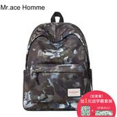 Mr.ace Homme双肩包男时尚潮流背包中学生书包大容量旅行包电脑包