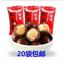 80后休闲零食童年回忆梁丰麦丽素朱古力牛奶巧克力25g 含代可可脂