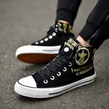 靴子 滑板鞋 长筒帆布鞋 运动折叠翻边文艺范布鞋 男士 春秋潮高帮韩版
