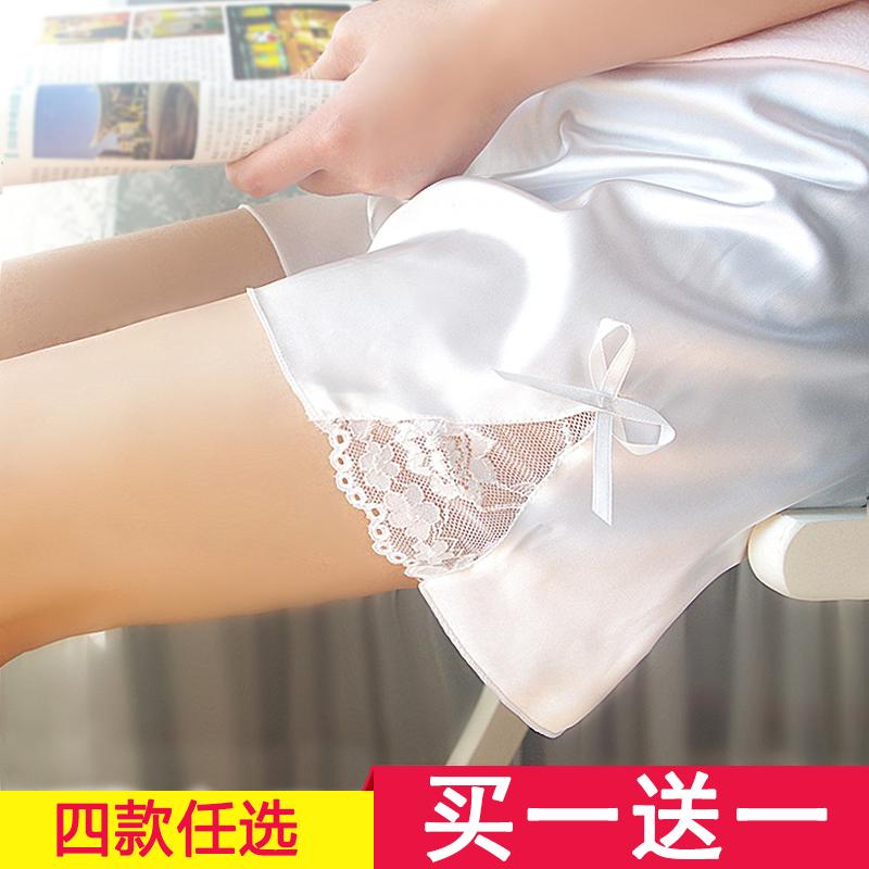 走光底裤学生裤子夏季安全蕾丝薄款打宽松