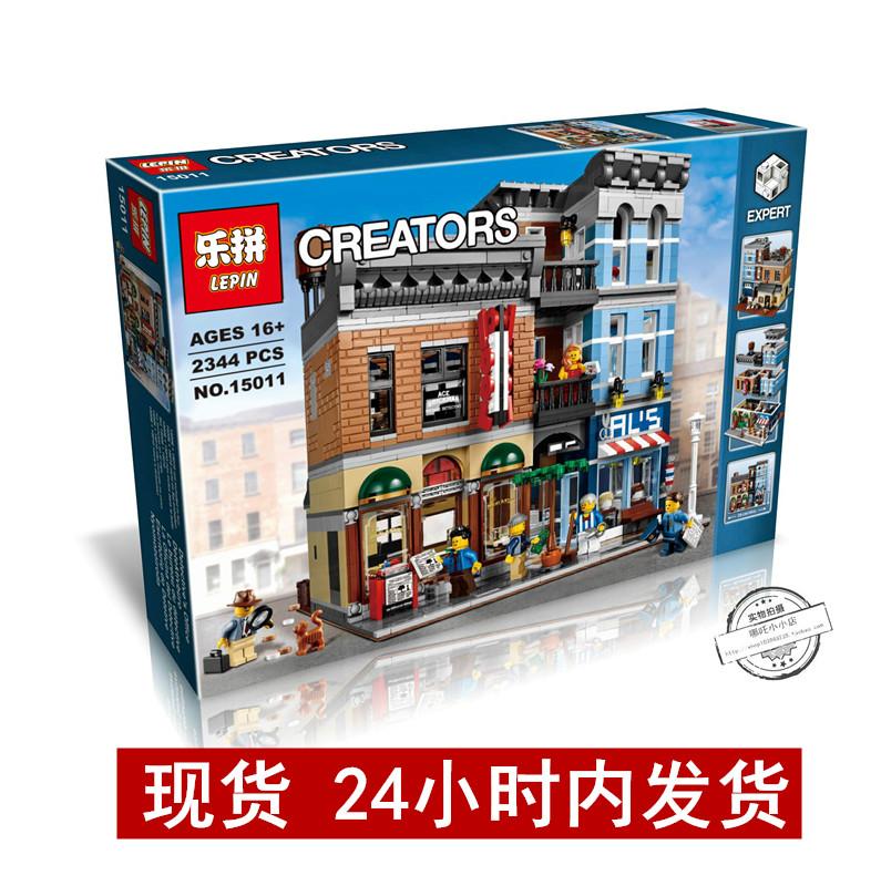 乐拼正品Creator创意街景系列复刻15011侦探社益智拼装积木