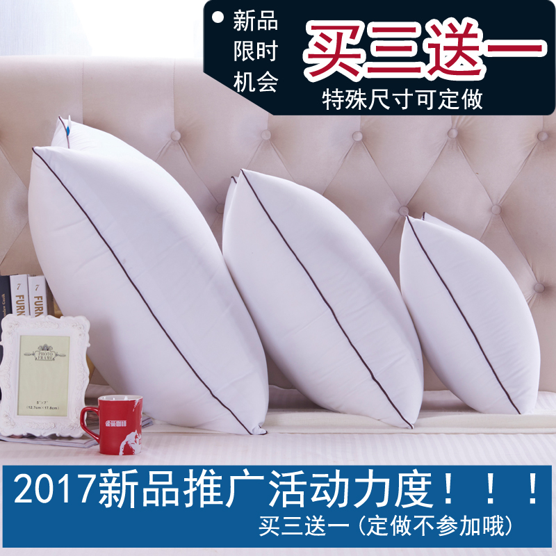 芯子绣抱枕芯十字靠背沙发靠垫 方垫芯